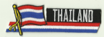 Thailand Embroidered Flag Patch, style 01.